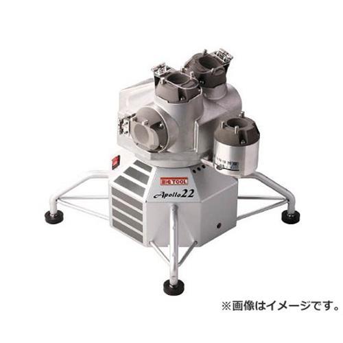 BIC TOOL エンドミル研磨機 アポロ22 ハイス仕様 APL-22 APL22