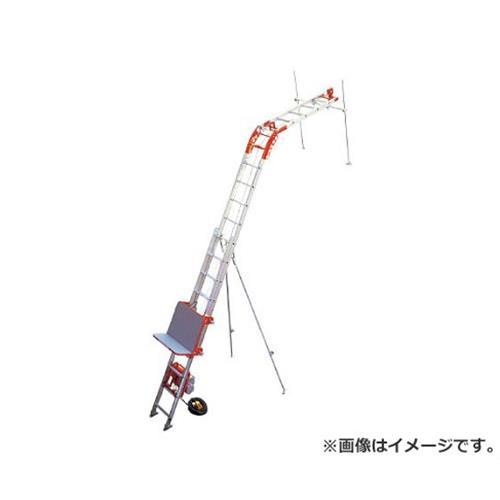 アルインコ 荷揚げ機「パワーコメット」3階用フルセット UP103PZ3F [r22]