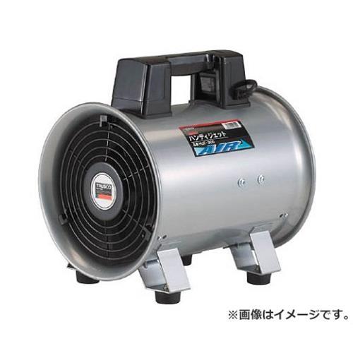 TRUSCO ハンディジェット単相200V ハネ径290mm HJF3002V1 [r20][s9-831]