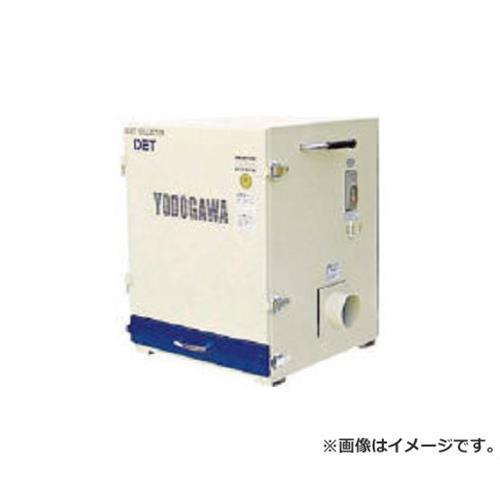 淀川電機 トップランナーモータ搭載カートリッジフィルター集塵機(0.75kW) DET75P60HZ [r22]