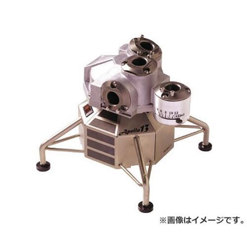 BIC TOOL エンドミル研磨機 アポロ13 超硬仕様 APL-13 APL13D