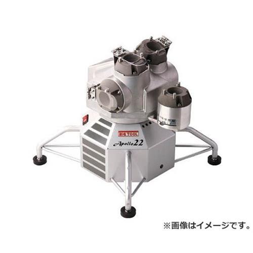 BIC TOOL エンドミル研磨機 アポロ22 超硬仕様 APL-22 APL22D