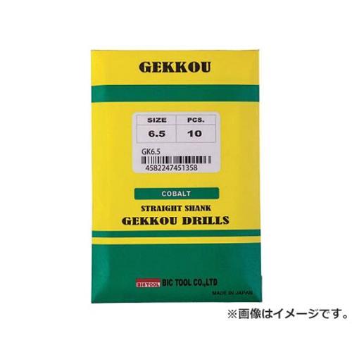 BIC TOOL 月光ドリル 8.6mm GKD8.6 ×5本セット [r20][s9-900]