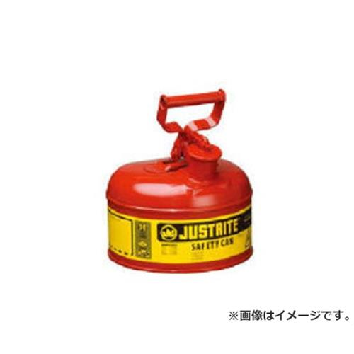 ジャストライト セーフティ缶 タイプ1 1ガロン J7110100 [r20][s9-910]