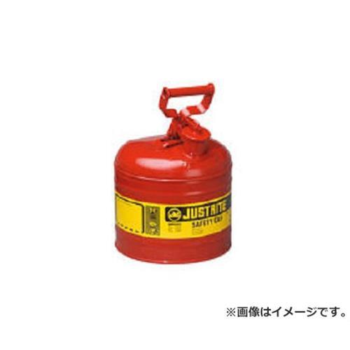 ジャストライト セーフティ缶 タイプ1 2ガロン J7120100
