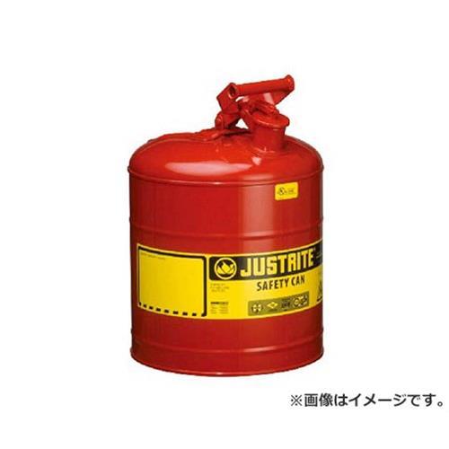 ジャストライト セーフティ缶 タイプ1 5ガロン J7150100 [r20][s9-910]