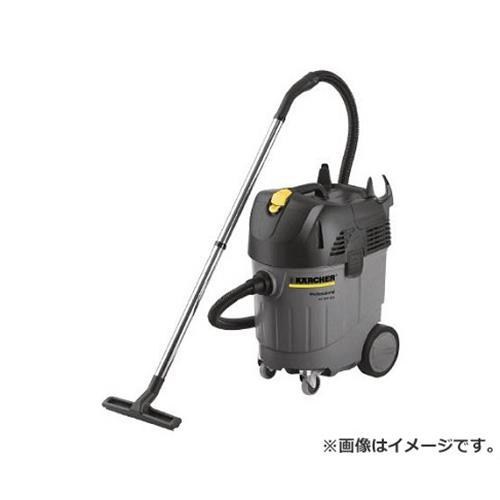 ケルヒャー(KARCHER) 業務用乾湿両用クリーナー NT481G [r20][s9-930]