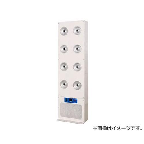 コトヒラ ポータブルエアシャワー2列タイプ KASP08 [r22]