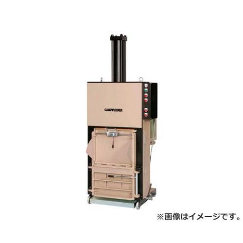 クロダ カンプレッサー5P CANPRESSER5P [r22]
