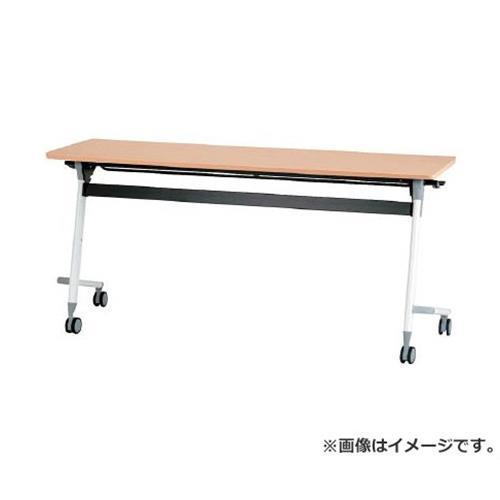 アイリスチトセ フライングテーブル 1500×450×700 シルクウッド CFVA10SW [r22]