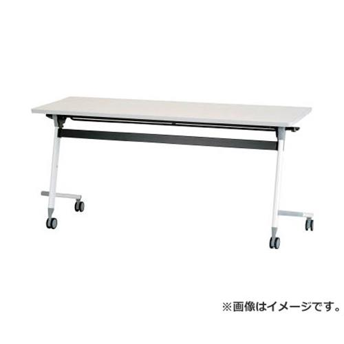 アイリスチトセ フライングテーブル 1500×600×700 ホワイト CFVA20W [r22]