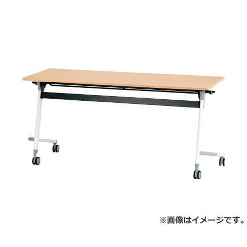 アイリスチトセ フライングテーブル 1500×600×700 シルクウッド CFVA20SW [r22][s9-039]