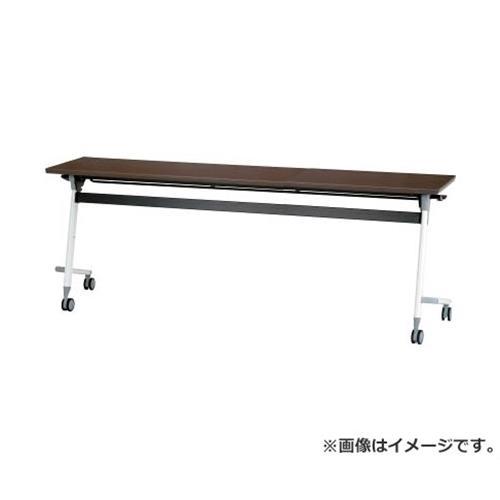 アイリスチトセ フライングテーブル 1800×450×700 アルビナウッド CFVA30AW [r22][s9-039]