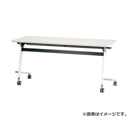 アイリスチトセ フライングテーブル 1800×600×700 ホワイト CFVA40W [r22]