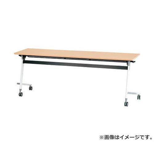 アイリスチトセ フライングテーブル 1800×600×700 シルクウッド CFVA40SW [r22]