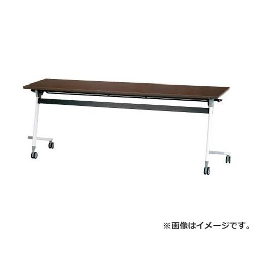 アイリスチトセ フライングテーブル 1800×600×700 アルビナウッド CFVA40AW [r22][s9-039]