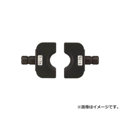 Panasonic Tダイス76(EZ9X302用Tダイス) EZ9X314 2枚入
