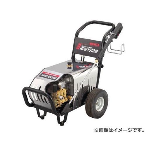 MEIHO 高圧洗浄機モータータイプ HPW1513M [r22][s9-839]