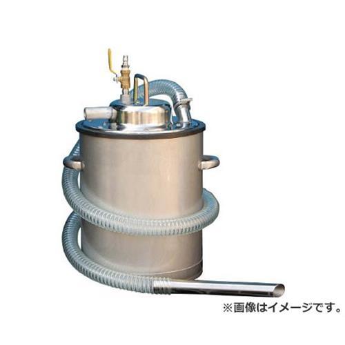 アクアシステム エア式乾湿両用ステンレス製掃除機(オープンペール缶専用) AVC550SUS [r20][s9-930]