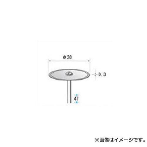 ナカニシ 電着ダイヤモンドディスク 14071