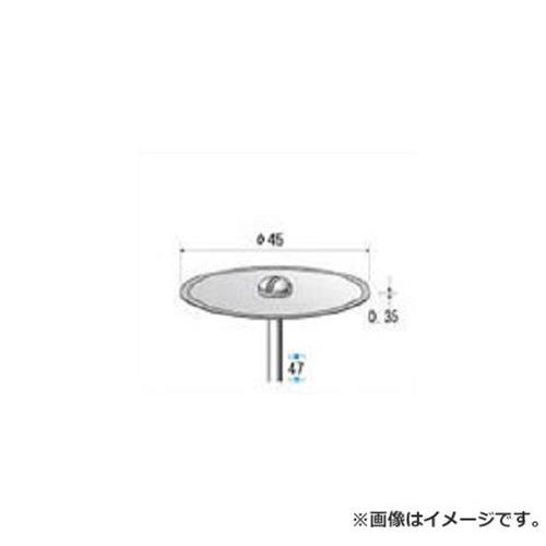 ナカニシ 電着ダイヤモンドディスク 14073