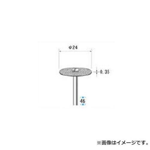 ナカニシ 電着ダイヤモンドディスク 14304