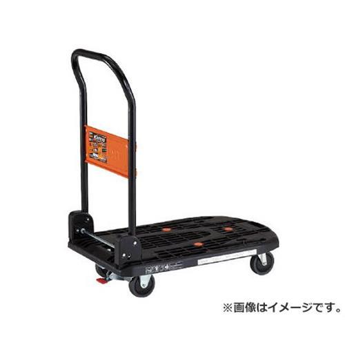 TRUSCO カルティオ 折畳 780X490 黒 ストッパー付 MPK720BKSS [r20][s9-910]