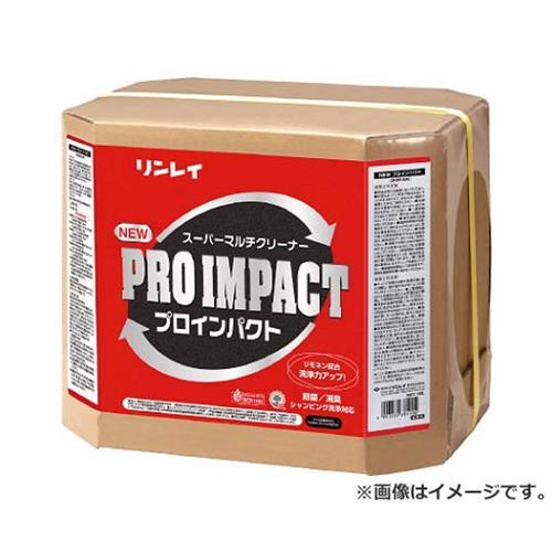 リンレイ NEWプロインパクト RECOBO 18L 785105
