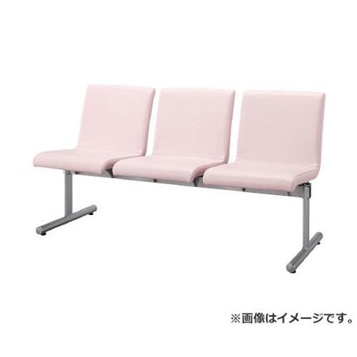 アイリスチトセ エルレスト 3人用 ピンク CLRBST3P [r22]