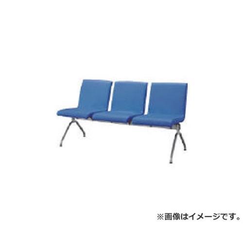 アイリスチトセ エルレスト 3人用 ブルー CLRBSV3BL [r22]