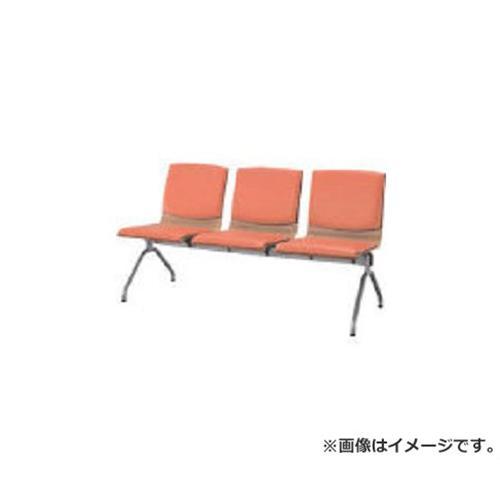 アイリスチトセ ウッドレスト 3人用 オレンジ CWRBSV3OG [r22]