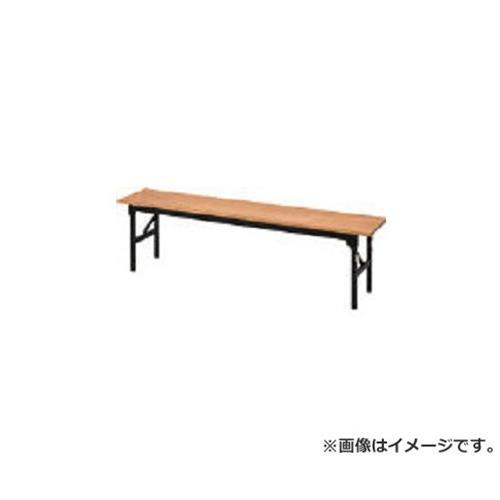 アイリスチトセ 折りたたみ木製合板ベンチ 1800X300X430 OCOB1830 [r22]