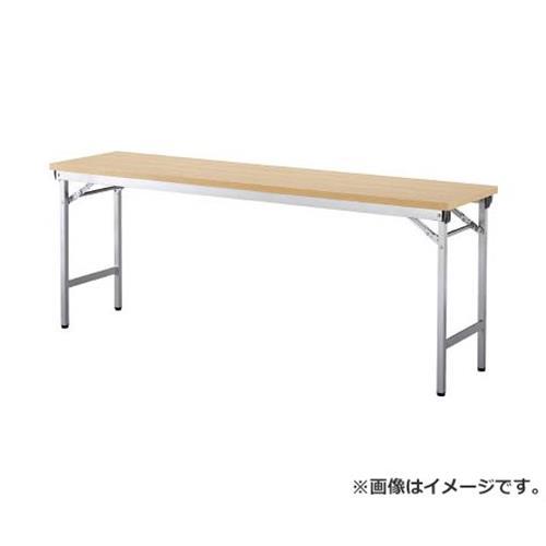 アイリスチトセ 折畳みテーブルOTN 棚無し1845サイズ ナチュラル OTN1845NA [r22]