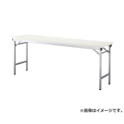 アイリスチトセ 折畳みテーブルOTN 棚無し1845サイズ ホワイト OTN1845W [r22]