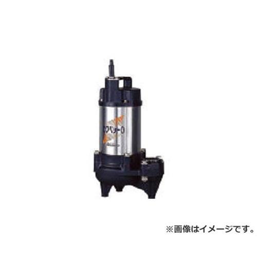 川本 排水用樹脂製水中ポンプ(汚物用) WUO6558053.7T4