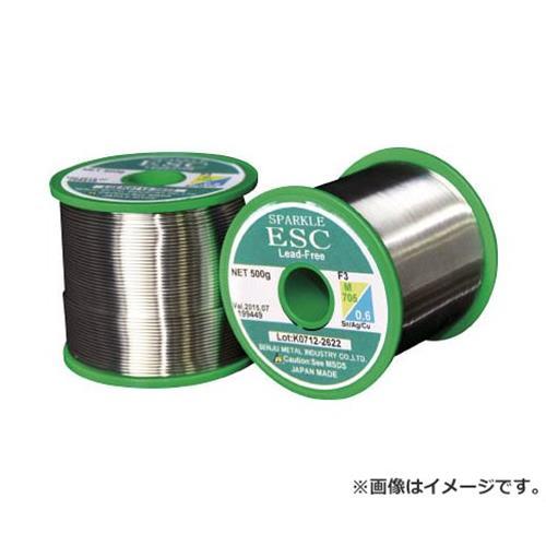千住金属 エコソルダー ESC F3 M705 1.0ミリ ESCM705F31.0 [r20][s9-910]