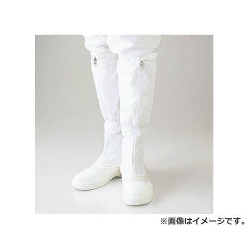 ゴールドウイン 静電安全靴ファスナー付ロングブーツ ホワイト 24.5cm PA9850W24.5 [r20][s9-910]