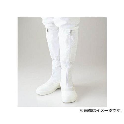 ゴールドウイン 静電安全靴ファスナー付ロングブーツ ホワイト 25.0cm PA9850W25.0 [r20][s9-910]