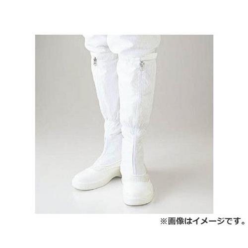 ゴールドウイン 静電安全靴ファスナー付ロングブーツ ホワイト 26.0cm PA9850W26.0 [r20][s9-831]