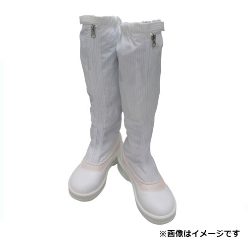 ゴールドウイン 静電安全靴ファスナー付ロングブーツ ホワイト 27.0cm PA9850W27.0 [r20][s9-910]