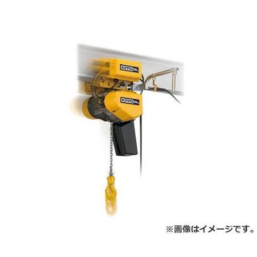 キトー EQ形電気チェーンブロック 懸垂形 490kg(IS)×4m EQ004IS [r20][s9-940]