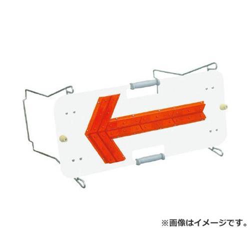 キタムラ フラッシャーパネル SKT005FS [r20][s9-910]