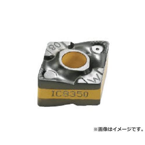 イスカル B 旋削/チップ COAT CNMX120708M4PW ×10個セット (IC9250) [r20][s9-830]