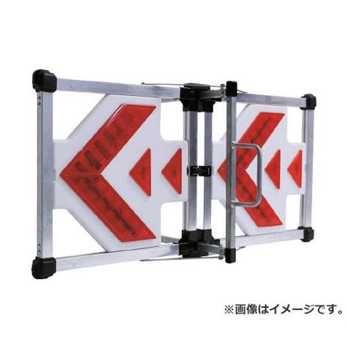 ミツギロン LED方向板DX幅800×高さ406 ARRODX [r20][s9-910]