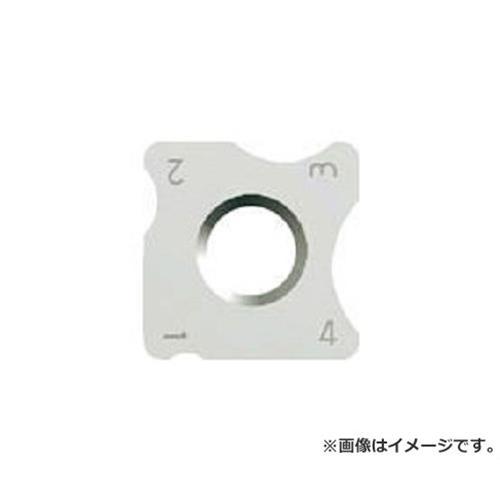 富士元 リャンメンカットR、ミニR用チップ SNEQ0903084RY ×12個セット (ZA20N) [r20][s9-910]