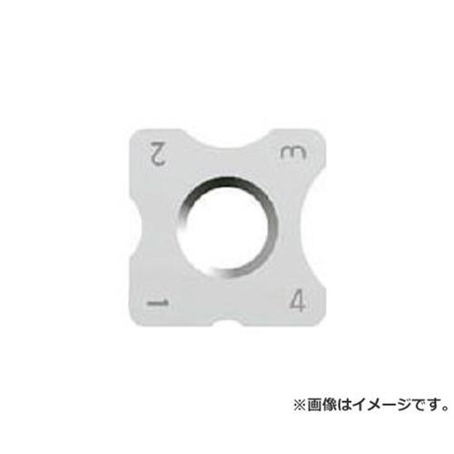 富士元 リャンメンカットR、ミニR用チップ SNEQ0903085RM ×12個セット (ZA20N) [r20][s9-920]