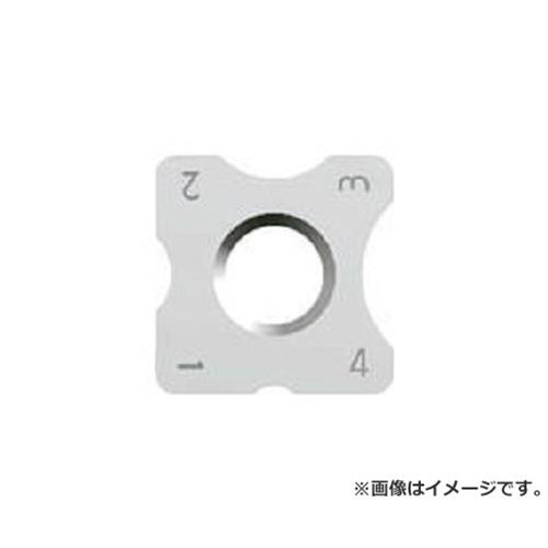 富士元 リャンメンカットR、ミニR用チップ SNEQ0903082RM ×12個セット (ZA20N) [r20][s9-910]