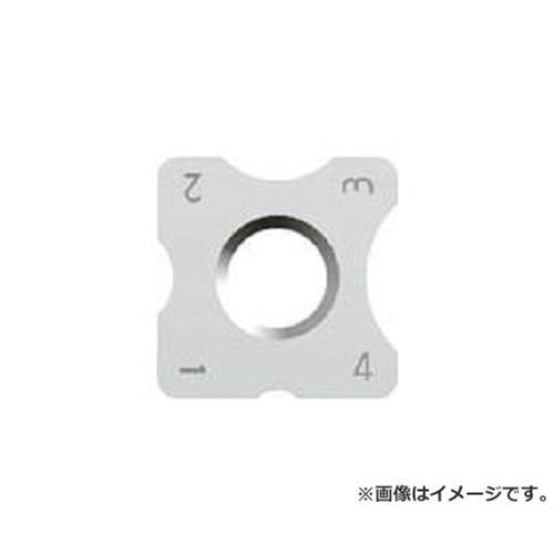 富士元 リャンメンカットR、ミニR用チップ SNEQ0903081RM ×12個セット (ZA20N) [r20][s9-920]