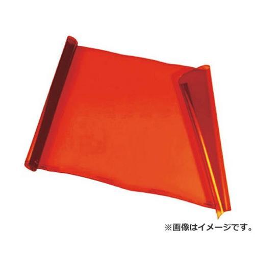 スワン レーザー光用シールドカーテン YLC21MX0.5M [r20][s9-910]