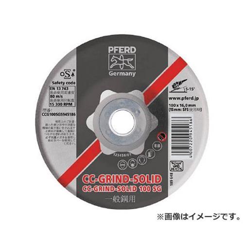 PFERD CCグラインドソリッド 180X22 SGスチ-ル CCG180SGS945209 ×10枚セット [r20][s9-910]